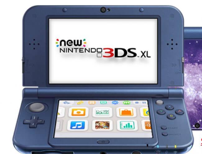Nintendo 3DS XL New Galaxy