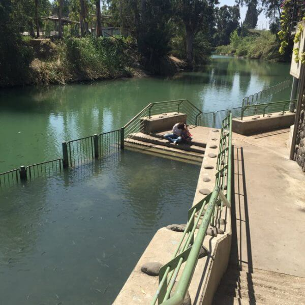 Baptism site in Israel at Yardenit
