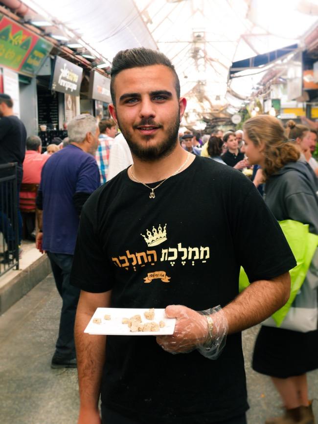 Halva samplesat Machane Yehuda Market in Jerusalem Israel