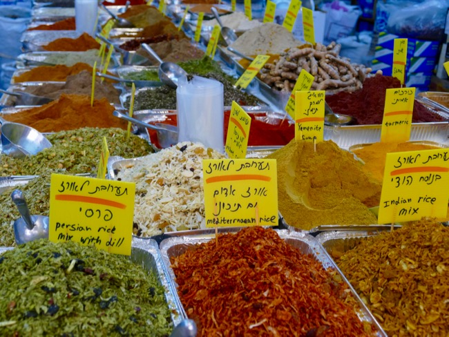 more spices at Machane Yehuda Market in Jerusalem Israel